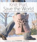 knit purl save the world